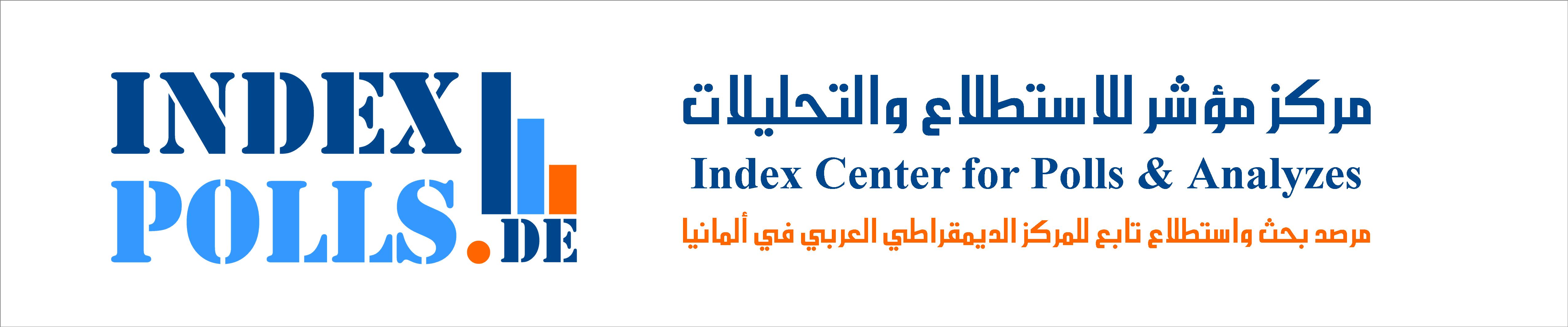 مركز مؤشر للاستطلاع والتحليلات